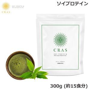CRAS ソイプロテイン 黒糖抹茶味 (15食分) 300g モデルのマギープロデュース(クリックポスト送料無料)|beautyhair