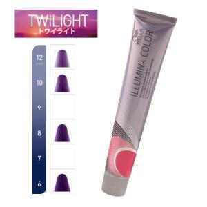 ウェラ イルミナカラー 80g 業務用 ヘアカラー 1剤 トワイライト (選べる明るさ 6 8 10 12)|beautyhair