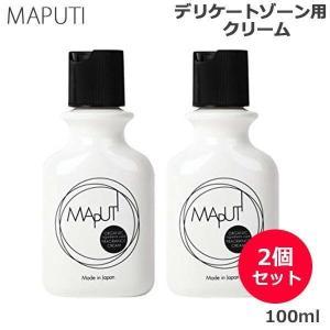 (2個セット) MAPUTI マプティ オーガニックフレグランス ホワイトクリーム 100ml デリ...