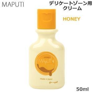 MAPUTI マプティ オーガニックフレグランス ホワイトクリーム HONEY ver. 50ml ...