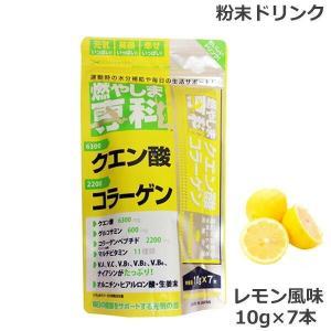 燃やしま専科 レモン風味スティック(10g×7本)  クエン酸 コラーゲン 粉末 清涼飲料|beautyhair