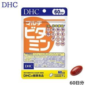 DHC マルチビタミン(60日分) サプリメント|beautyhair