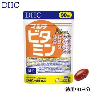 DHC マルチビタミン(徳用90日分) サプリメント|beautyhair