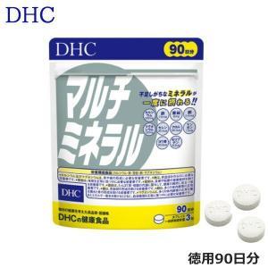 DHC マルチミネラル(徳用90日分) サプリメント|beautyhair