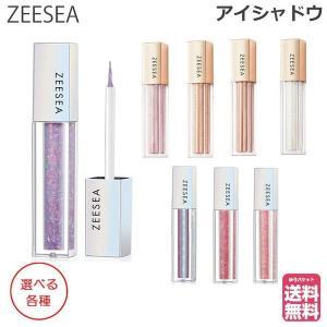 ZEESEA(ズーシー) ダイヤモンドシリーズ 星空リキッドアイシャドウ 各種 (ゆうパケット送料無料)|beautyhair