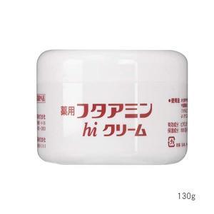 薬用フタアミンhiクリーム 130g (定形外送料無料)|beautyhair