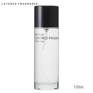 レイヤードフレグランス フレッシュペア ボディースプレー 100ml (送料無料)|beautyhair