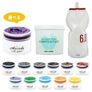 エンシェールズ カラーバター 200g各種 と サロン専売品 パウダーブリーチ(脱色剤)500g&(OX6%)2剤 大容量1200ml(パウチ) (part01)(送料無料)|beautyhair