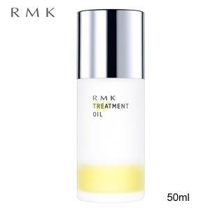 アールエムケー(RMK) Wトリートメントオイル 50ml|beautyhair