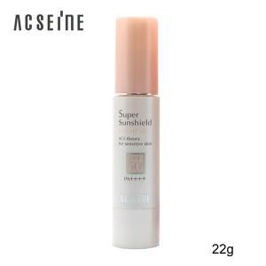 アクセーヌ スーパーサンシールド ブライトヴェール 22g (SPF50+ PA++++)|beautyhair