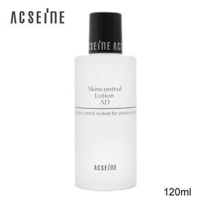 アクセーヌ AD コントロールローション 120ml|beautyhair