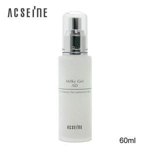 アクセーヌ ミルキィジェル AD 60ml|beautyhair