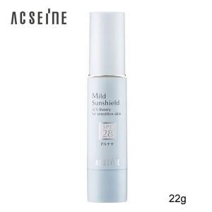 アクセーヌ マイルドサンシールド 22g (SPF28 PA++)|beautyhair