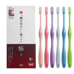 歯ブラシ職人 田辺重吉の磨きやすい歯ブラシ 極 LT-09(1ケースアソート12本入)(クリックポスト送料無料) beautyhair