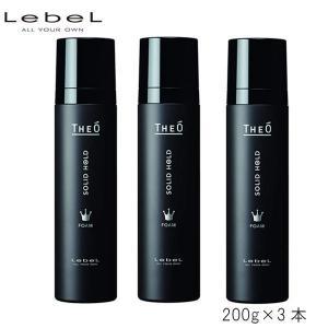 (3本セット)ルベル ジオ フォーム ソリッドホールド 200g (送料無料)|beautyhair