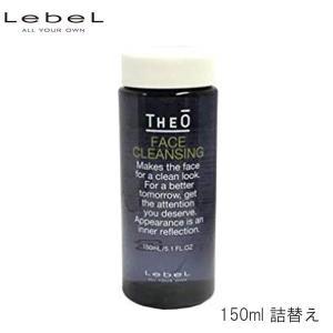 ルベル ジオ フェイスクレンジング 150mL 詰替え用|beautyhair
