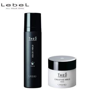 (セット)ルベル ジオ フォーム ソリッドホールド 200g & ワックス クリエイティブホールド 60g (送料無料)|beautyhair