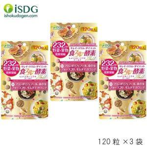 (3袋セット) ISDG 232 食スルー酵素ゴールド 120粒 (ゆうパケット送料無料)|beautyhair