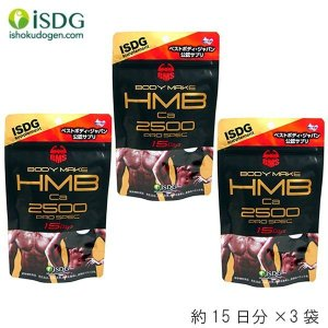 (3袋セット) ISDG ボディメイクシリーズ BMS HMB Ca 2500 プロスペック 54g(400mg×135粒) 約15日分  (ゆうパケット送料無料)|beautyhair