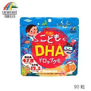 ユニマットリケン こどもDHAドロップグミ 90粒  (クリックポスト送料無料)|beautyhair