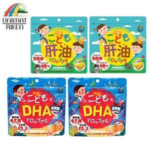 (セット)リケン こども肝油ドロップグミ 100粒×2袋 & こどもDHAドロップグミ 90粒×2袋 (送料無料)|beautyhair