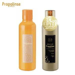 (セット)プロポリンス600ml  プロポリンスゴールド600ml (送料無料)(RSL) beautyhair