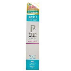 薬用 パール ホワイト プロ シャイン Pearl white Pro Shine 120g (医薬部外品) (定形外送料無料)|beautyhair
