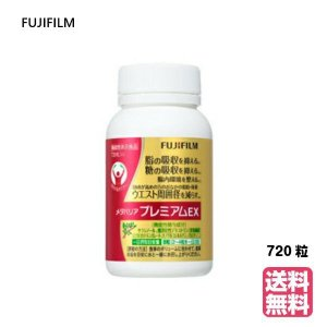 メタバリアプレミアムS 720粒(約90日分) (送料無料)|beautyhair