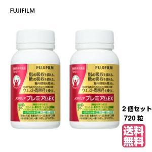 (2個セット)メタバリアプレミアムS 720粒(約90日分) (送料無料)|beautyhair