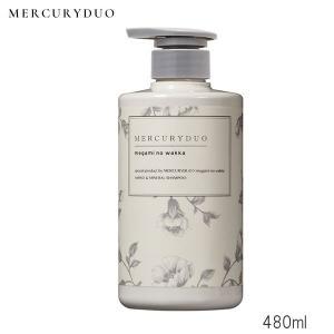 MERCURYDUO  シャンプー モイストタイプ 480ml|beautyhair