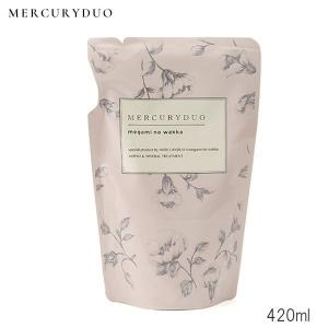 MERCURYDUO  トリートメント モイストタイプ詰替 420ml|beautyhair