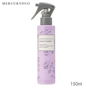 MERCURYDUO  エレガンスヘアミスト 150ml|beautyhair