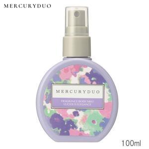 MERCURYDUO FRAGRANCE BODY MIST マーキュリーデュオ フレグランス ボディミスト LUCIOUS ELLEGANCE 100ml (クリックポスト送料無料)|beautyhair