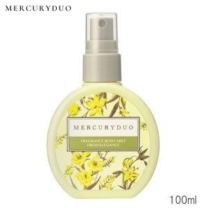 MERCURYDUO FRAGRANCE BODY MIST マーキュリーデュオ フレグランス ボディミスト FRESH ELLEGANCE 100ml (クリックポスト送料無料)|beautyhair
