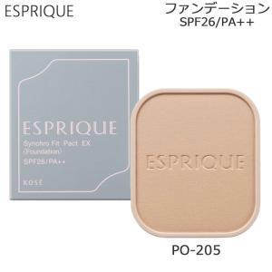 (シンクロフィット) コーセー エスプリーク シンクロフィット パクト UV PO-205 レフィル (定形外送料無料)|beautyhair