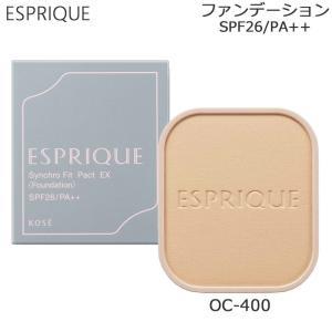 (シンクロフィット) コーセー エスプリーク シンクロフィット パクト UV BO-300 レフィル (定形外送料無料)|beautyhair