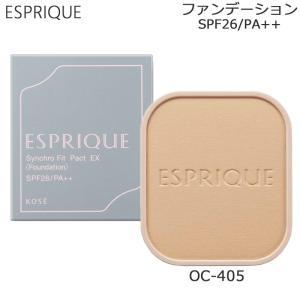 (シンクロフィット) コーセー エスプリーク シンクロフィット パクト UV OC-405 レフィル (定形外送料無料)|beautyhair