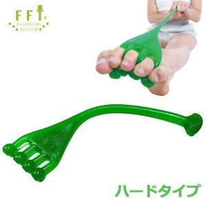 FrogHand(フロッグハンド) ハードタイプ 簡単足裏トレーニング (グリーン)(定形外送料無料)|beautyhair