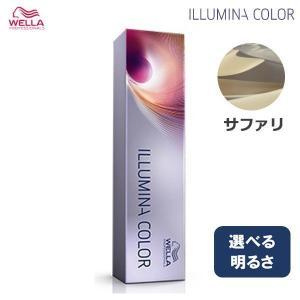 ウェラ イルミナカラー 80g 各色 業務用 ヘアカラー 1剤 サファリ (選べる明るさ 6 8 10 12)|beautyhair