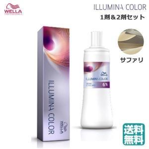 (1剤2剤セット)ウェラ イルミナカラー 80g  業務用 ヘアカラー 1剤 サファリ &イルミナクリームディベロッパーオキシ 1000ml 各種 (送料無料)|beautyhair