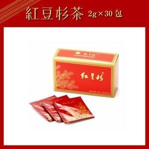 紅豆杉茶 2g×30包 (送料無料)|beautyhair