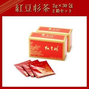 (2箱セット)紅豆杉茶 2g×30包 (送料無料)|beautyhair