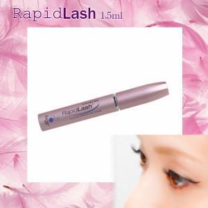 ラピッドラッシュ 1.5ml ベリタス 日本仕様正規品 (定形外 送料無料) まつ毛美容液|beautyhair