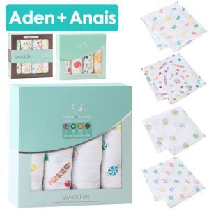 ■商品紹介 おくるみに優しく包まれると赤ちゃんは安心して眠ることができるそうです。 エイデン+アネイ...