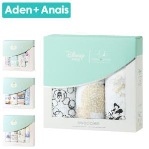エイデンアンドアネイ Aden+Anais ディズニー おくるみ 4枚セット disney baby classic swaddlesの写真