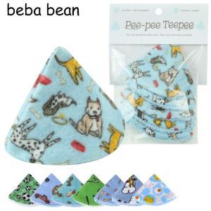 ビバビーン おしっこブロック 5枚セット Beba Bean|beautyholic