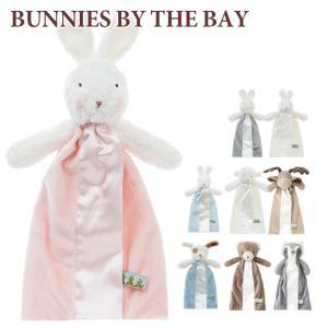 バニーズバイザベイ ベビーブランケット Bunnies By The Bay クリスマス プレゼント 子供 幼児|beautyholic