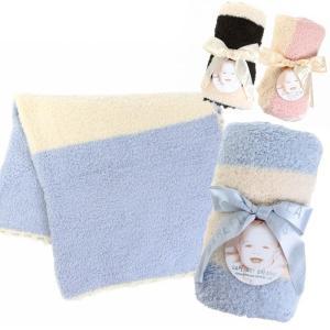 ベアフットドリームス Barefoot Dreams Blanket  517 ストライプ レシービングブランケット 出産祝い  ギフト|beautyholic