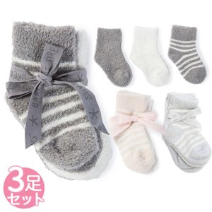 ギフトにもオススメ!ふわふわモコモコのベビー靴下3足セット  1歳程度の赤ちゃんにオススメのベビーソ...