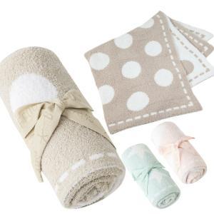 ベアフットドリームス ブランケット 531 Barefoot Dreams blanket  レシービングブランケット出産祝い  ひざ掛け|beautyholic